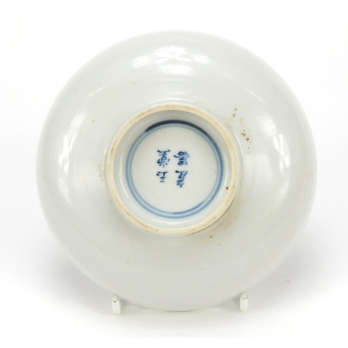 50 - Chinese blue and white porcelain shallow dish hand painted with fishermen in a mountain landscape, f...