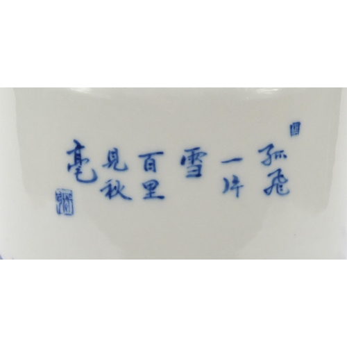 42 - Good Chinese blue and white porcelain vase finely hand painted with a vulture and calligraphy, four ...
