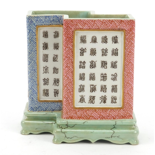 232 - Chinese porcelain twin vase finely hand painted with panels of calligraphy, four figure character ma...