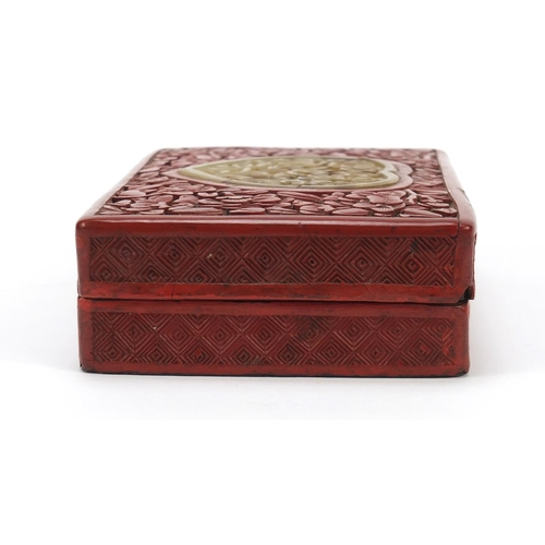 51 - Chinese cinnabar lacquer box and cover with inset jade panel of love heart shape, the box and panel ...