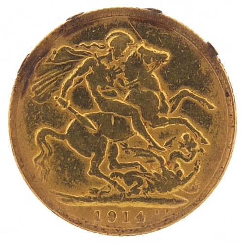 25 - George V 1914 gold sovereign - this lot is sold without buyer's premium, the hammer price is the pri...
