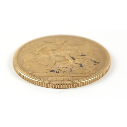 43 - George V 1913 gold sovereign - this lot is sold without buyer's premium, the hammer price is the pri...