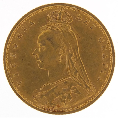 12 - WITHDRAWN cataloguing error - Queen Victoria Jubilee Head 1892 shield back gold sovereign - this lot...