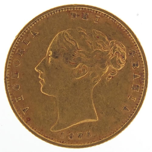 6 - WITHDRAWN cataloguing error - Victoria Young Head 1875 shield back gold sovereign - this lot is sold...