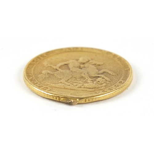 54 - George III 1817 gold sovereign - this lot is sold without buyer's premium, the hammer price is the p...
