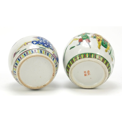 23 - Two Chinese porcelain ginger jars including one hand painted in the famille verte palette with figur...