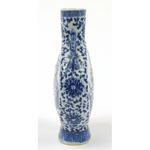 24 - Chinese blue and white porcelain moon flask with animalia twin handles, hand painted with figures on...