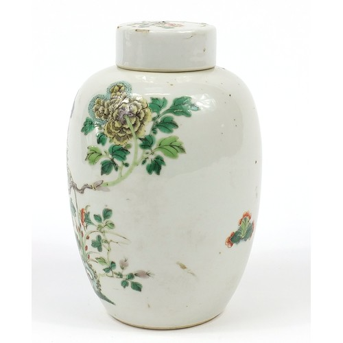 20 - Chinese porcelain jar and cover hand painted in the famille verte pallet with flowers, 20.5cm high...