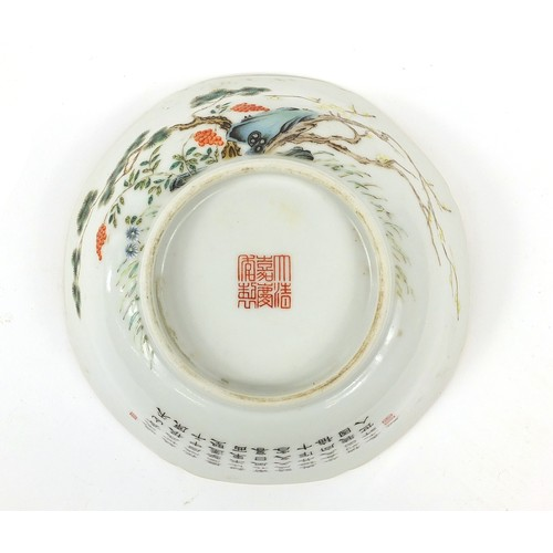 26 - Good Chinese porcelain flower head bowl finely hand painted in the famille rose palette with pine an...