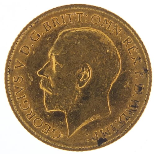 344 - George V 1914 gold half sovereign - this lot is sold without buyer's premium, the hammer price is th...
