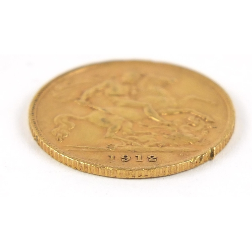 363 - George V 1912 gold half sovereign - this lot is sold without buyer's premium, the hammer price is th...