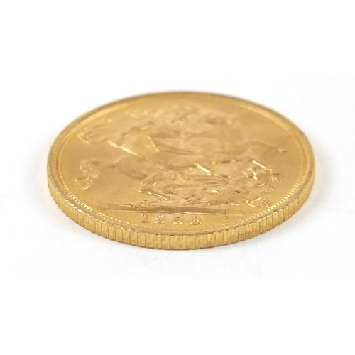 333 - Elizabeth II 1958 gold sovereign - this lot is sold without buyer's premium, the hammer price is the...