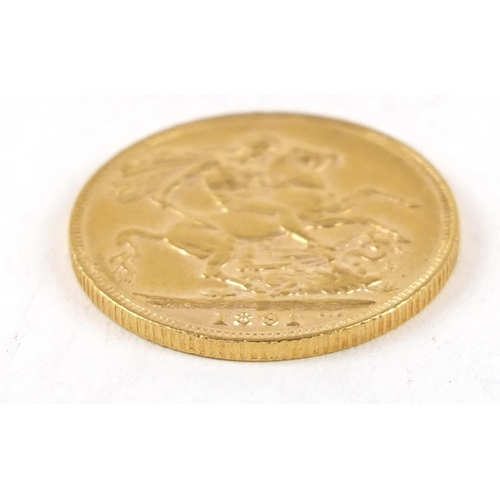 321 - Queen Victoria Jubilee Head 1891 gold sovereign - this lot is sold without buyer's premium, the hamm...