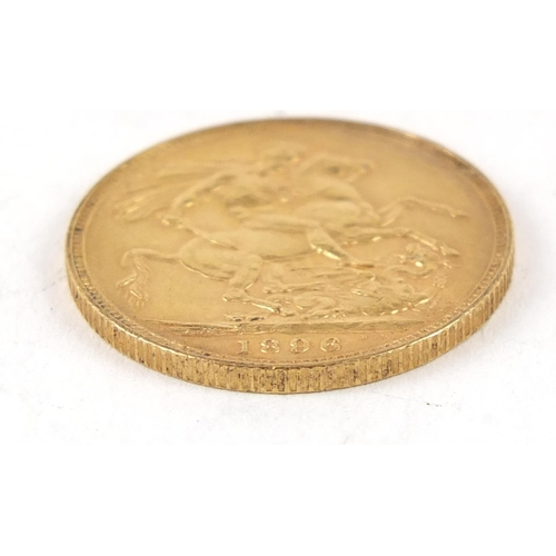 338 - Queen Victoria 1896 gold sovereign - this lot is sold without buyer's premium, the hammer price is t...