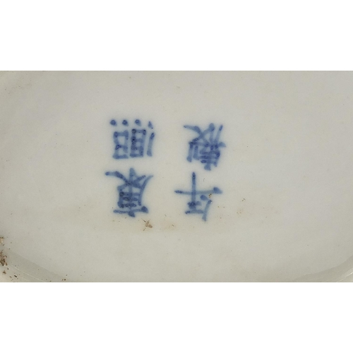 32 - Chinese blue and white porcelain moon flask with animalia twin handles, hand painted with prunus flo...