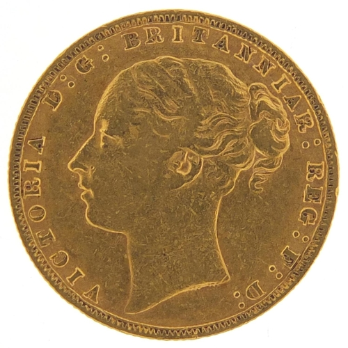 159 - Victoria Young Head 1876 gold sovereign - this lot is sold without buyer's premium, the hammer price...