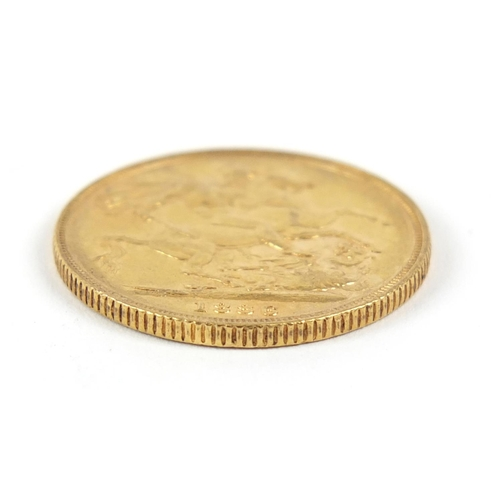 182 - Victoria Young Head 1886 gold sovereign, Sydney Mint  - this lot is sold without buyer's premium, th...
