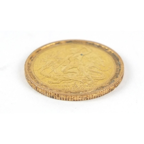 183 - Isle of Man Elizabeth II 24ct gold 1/10 ounce angel (obscured date) 1.5g - this lot is sold without ...