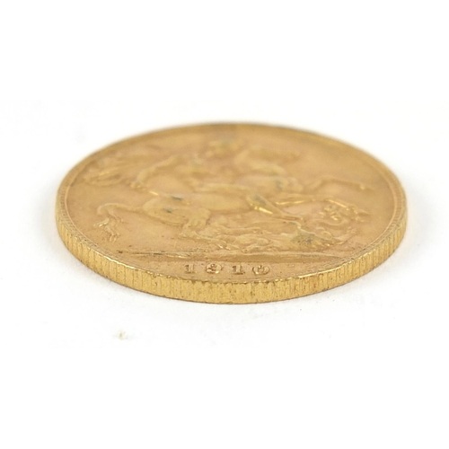185 - Edward VII 1910 gold sovereign - this lot is sold without buyer's premium, the hammer price is the p...