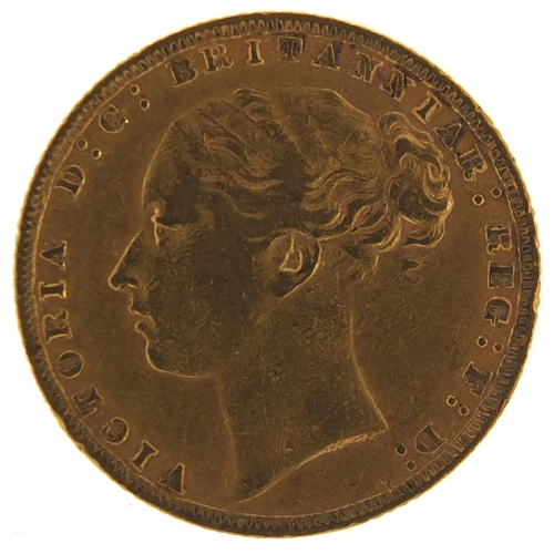 186 - Victoria Young Head 1876 gold sovereign - this lot is sold without buyer's premium, the hammer price...