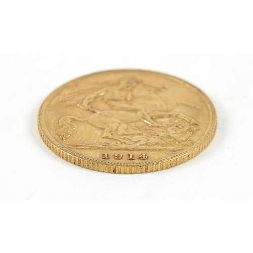 189 - George V 1914 gold half sovereign - this lot is sold without buyer's premium, the hammer price is th...