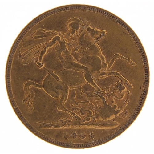 206 - Victoria Young Head 1883 gold sovereign, Melbourne Mint - this lot is sold without buyer's premium, ...