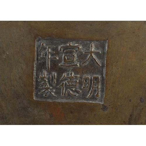 35 - Large Chinese bronze tripod censor with twin handles, six figure character marks to the base, 18cm i...