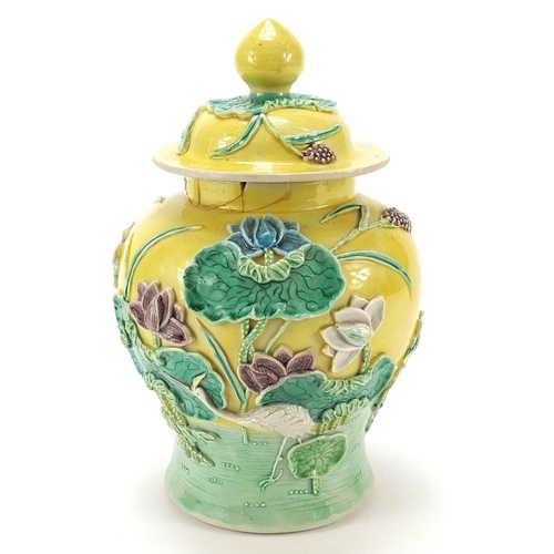 Chinese porcelain baluster vase and cover decorated in relief with lillies, Wang Bing Rong character marks to the base, 22.5cm high