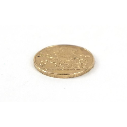 509 - Commemorative gold coin with bust of Queen Victoria, 0.5g - this lot is sold without buyer's premium...