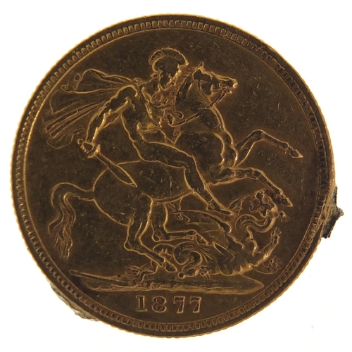 535 - Victoria Young Head 1877 gold sovereign, Melbourne Mint - this lot is sold without buyer's premium, ...