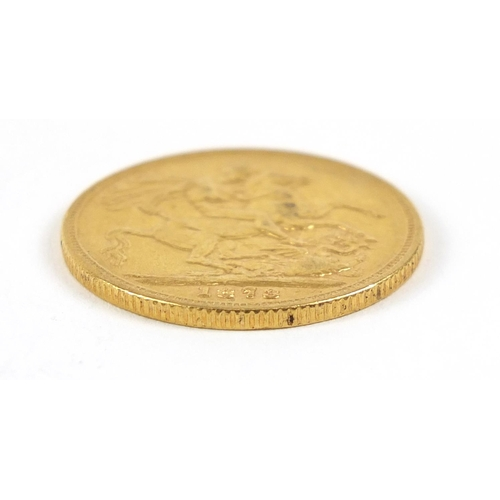 503 - Victoria Young Head 1873 gold sovereign, Sydney Mint - this lot is sold without buyer's premium, the...