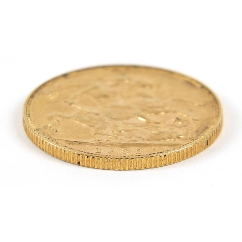 477 - Queen Victoria 1893 gold sovereign - this lot is sold without buyer's premium, the hammer price is t...
