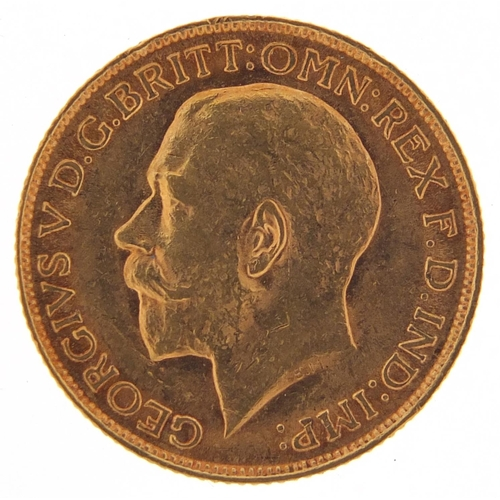 532 - George V 1911 gold sovereign - this lot is sold without buyer's premium, the hammer price is the pri...