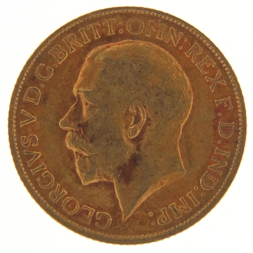 528 - George V 1913 gold sovereign - this lot is sold without buyer's premium, the hammer price is the pri...