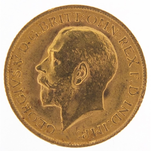 495 - George V 1915 gold sovereign - this lot is sold without buyer's premium, the hammer price is the pri...