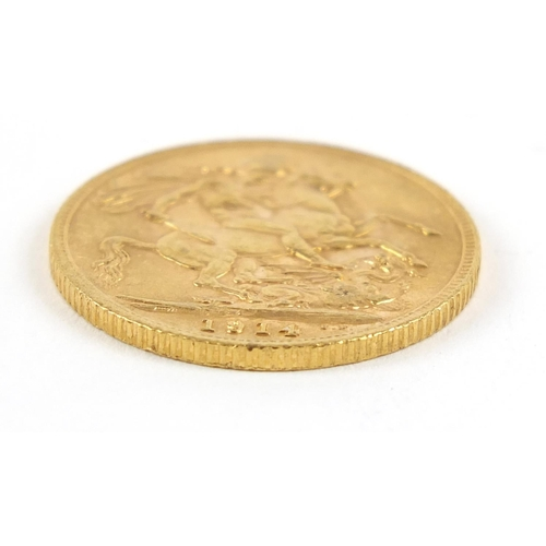 491 - George V 1914 gold sovereign - this lot is sold without buyer's premium, the hammer price is the pri...