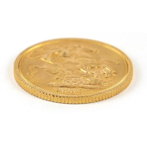 529 - Elizabeth II 1967 gold sovereign - this lot is sold without buyer's premium, the hammer price is the...