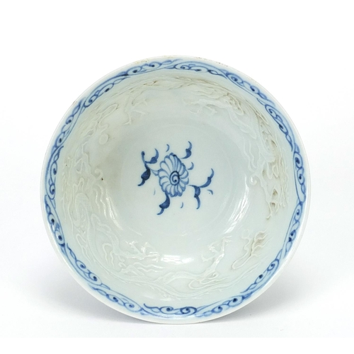 60 - Chinese blue and white porcelain stem bowl hand painted with warriors, 11cm high x 12.5cm in diamete...