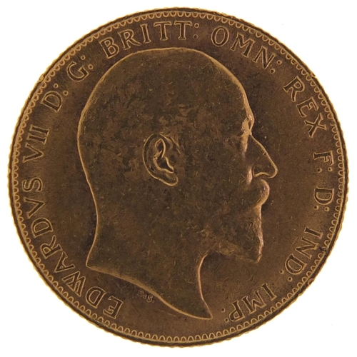 666 - Edward VII 1907 gold sovereign - this lot is sold without buyer's premium, the hammer price is the p...
