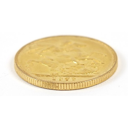 688 - Victoria Young Head 1878 gold sovereign, Melbourne mint - this lot is sold without buyer's premium, ...