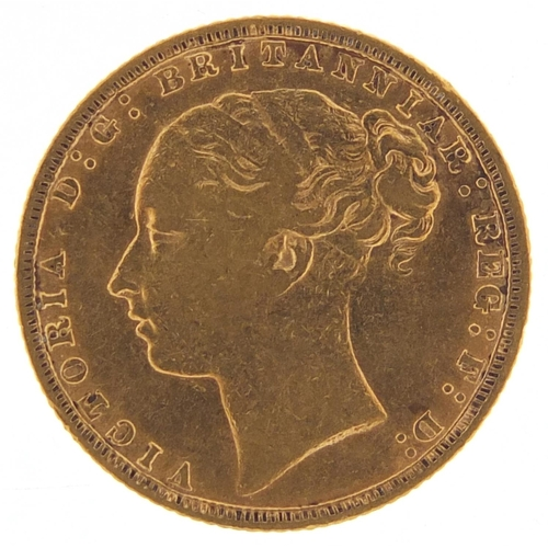 652 - Victoria Young Head 1873 gold sovereign - this lot is sold without buyer's premium, the hammer price...