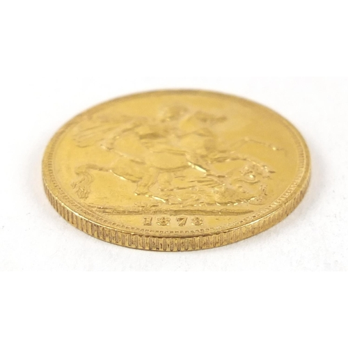 663 - Victoria Young Head 1878 gold sovereign, Melbourne Mint  - this lot is sold without buyer's premium,...