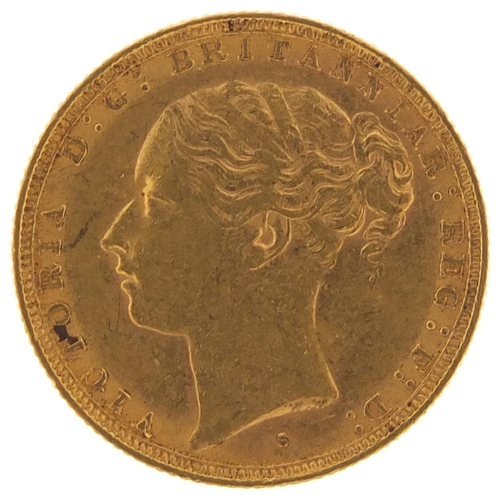 677 - Victoria Young Head 1883 gold sovereign, Sydney Mint  - this lot is sold without buyer's premium, th...