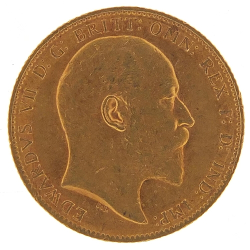 683 - Edward VII 1902 gold sovereign - this lot is sold without buyer's premium, the hammer price is the p...