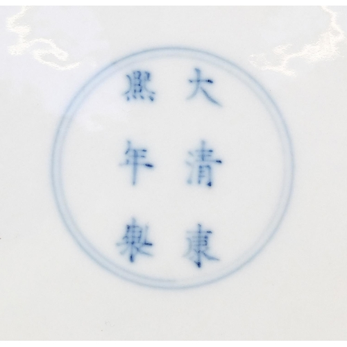 11 - Good Chinese porcelain dish finely hand painted with butterflies amongst blossoming berry trees, six...