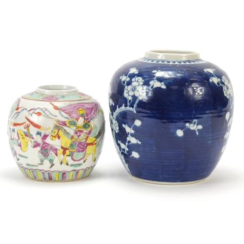 7 - Two Chinese porcelain ginger jars comprising and example finely hand painted in the famille rose pal...