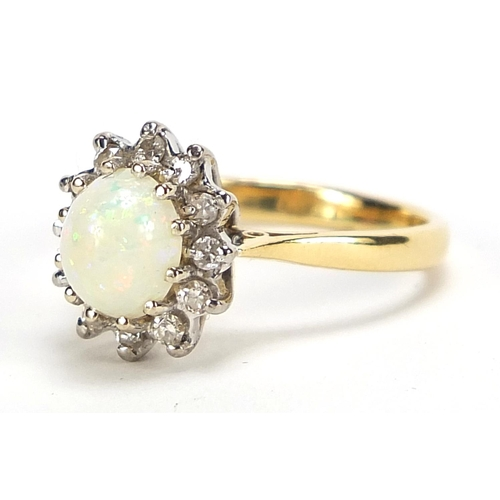 35 - 18ct gold cabochon opal and diamond ring, stamped Cudos, size M, 4.4g