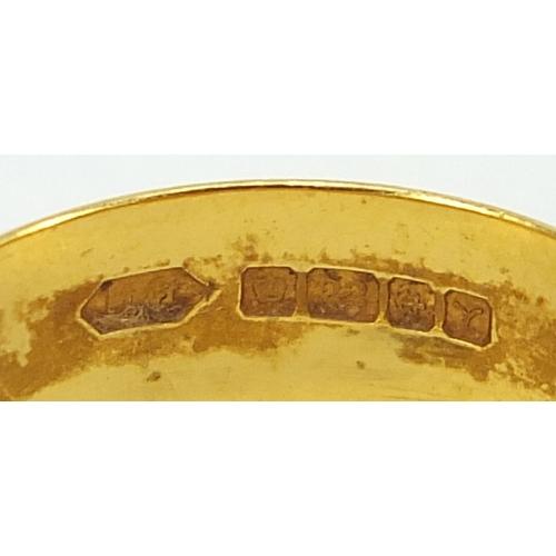 685 - Two Elizabeth II 22ct gold wedding bands, Birmingham 1963 size N and Birmingham 1973 size M, total 7...