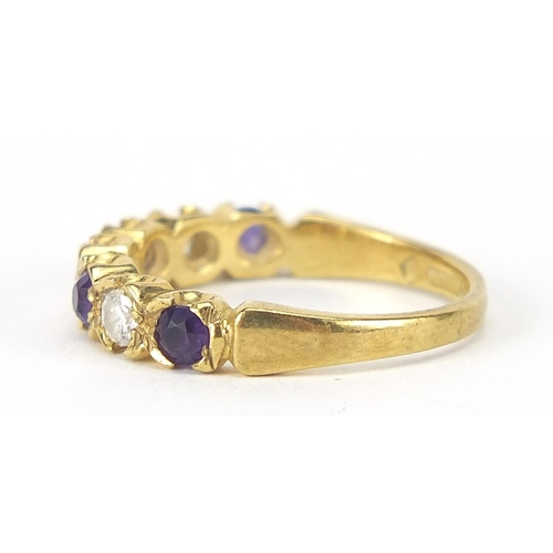 36 - 18ct gold diamond and amethyst half eternity ring, the diamonds approximately 2mm in diameter, size ...