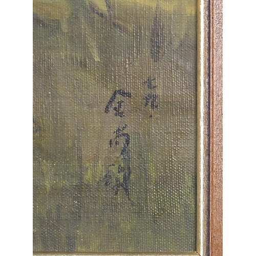 494 - Leaves, Japanese school oil on canvas, indistinctly monogrammed, mounted and framed, 44cm x 36cm exc...